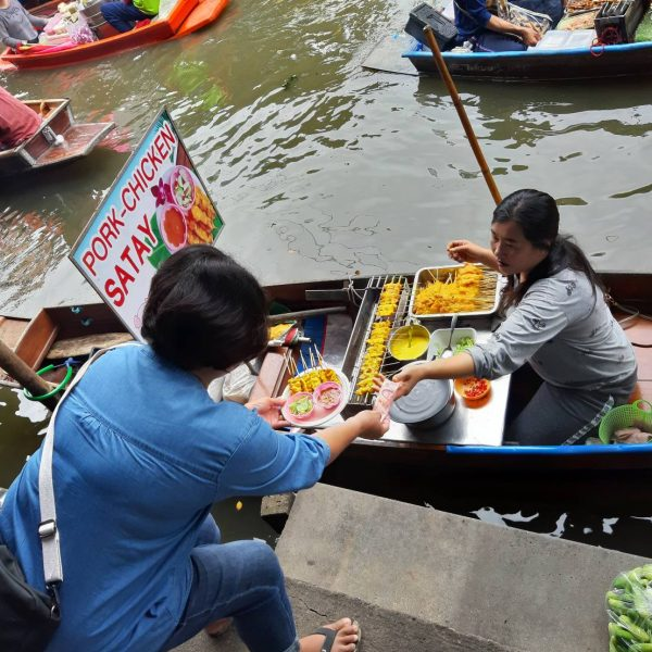 Damnoen Saduak FloatingMarket