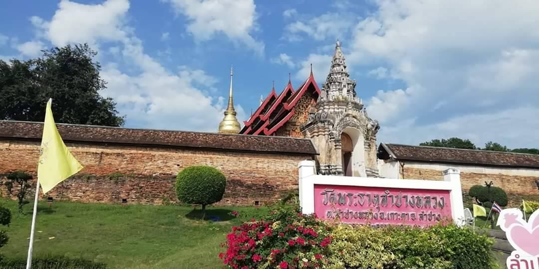 Wat PhraThatLampangLuang