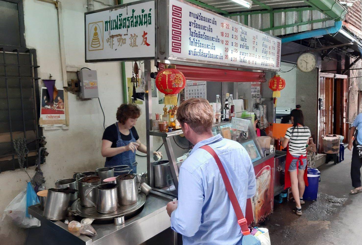 CoffeeShop China Town