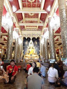 WatPhraSriRathanaMahathat Pitsanulok