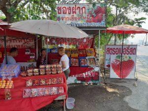 StrawBerry Lampang